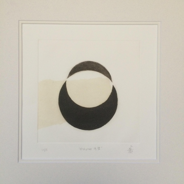 """""""Eclipse"""" (© Margaret Manchee)"""